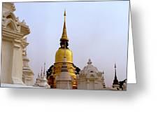 Wat Suan Dok Royal Cemetery  Greeting Card