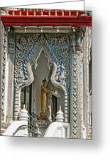 Wat Suan Phlu Ubosot East Portico Dthb1133 Greeting Card