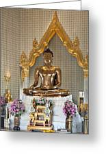 Wat Traimit Golden Buddha Dthb964 Greeting Card