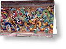 Wat Uphai Rat Bamrung Dancing Dragon Diorama Dthb1095 Greeting Card