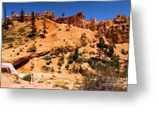 Water Canyon Dragon Greeting Card