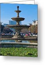 Water Fountain Europe Greeting Card