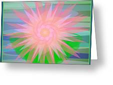 Water Lily 2012 Greeting Card