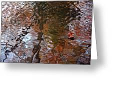 Water Serenade Greeting Card