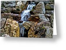 Waterfall 2 Greeting Card