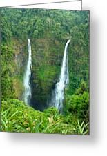 waterfall in Laos Greeting Card