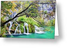 Waterfall In The Plitvice Lakes National Park Greeting Card