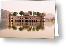 Waterfront Building, Jaipur, India Greeting Card