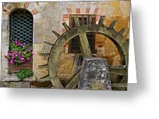 Waterwheel Greeting Card