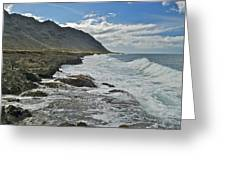 Waves At Kaena State Park 7847 Greeting Card