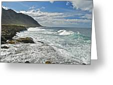 Waves Breaking On Shore 7876 Greeting Card