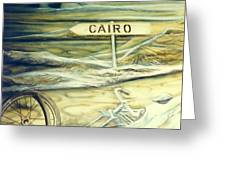 Way To Cairo Greeting Card