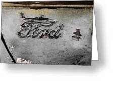 Weathered But Still Cool Two Greeting Card