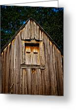 Weathered Structure Greeting Card