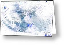 Web And Bush Abstract 2  Greeting Card