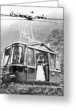 Wedding: Cable Car, 1970 Greeting Card