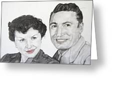Wedding Day 1954 Greeting Card