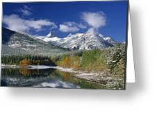 Wedge Pond Greeting Card