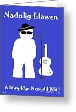Welsh Snowman Musician Greeting Card