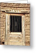 Western Jail House Door Greeting Card