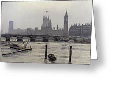 Westminster Greeting Card