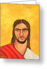 ''what Would Jesus Do'' Greeting Card