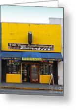 Whelans Smoke Shop On Bancroft Way In Berkeley California  . 7d10170 Greeting Card