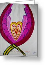 When Love Blooms.. Greeting Card