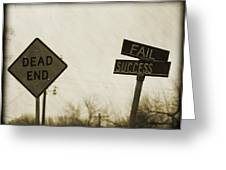 Which Road To Take Greeting Card