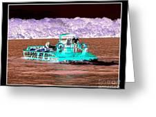 Whirlpool Jet Boat Niagara Falls Inverted Greeting Card