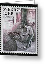 Whisky Postage Stamp Print Greeting Card
