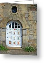 White Door Provence France Greeting Card
