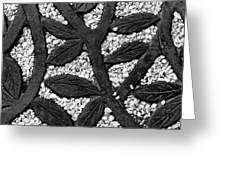 White Gravel And Wrought Iron Greeting Card