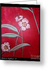 White Lotus Bottom  Greeting Card