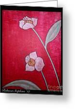 White Lotus Top Greeting Card