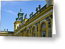 Wilanow Palace - Poland Greeting Card