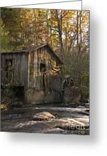 Wilbanks Mill On Dicks Creek Greeting Card