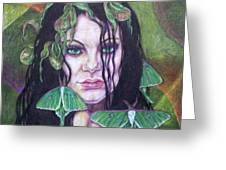 Wild Green Things Greeting Card by Diana Shively