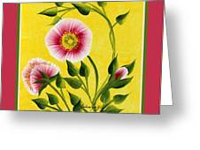 Wild Roses On Yellow With Borders Greeting Card