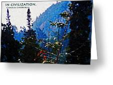 Wilderness Freedom Greeting Card