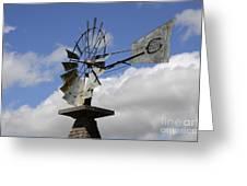 Windmill 2 Greeting Card