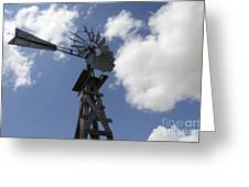 Windmill 4 Greeting Card