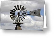 Windmill 6 Greeting Card