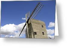 Windmill 7 Greeting Card