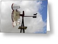 Windmill 9 Greeting Card