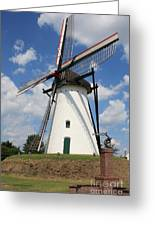 Windmill And Blue Sky Greeting Card