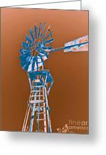 Windmill Blue Greeting Card