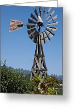 Windmill Blue Sky Greeting Card