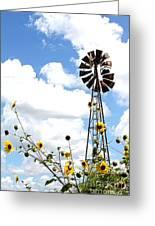 Windmill Dabble 2a Greeting Card