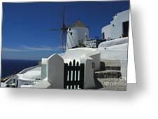 Windmill Greek Islands Greeting Card